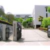 Whole Building Apartment to Buy in Yokohama-shi Naka-ku University
