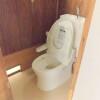 1SDK House to Rent in Meguro-ku Toilet