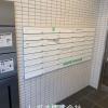 Whole Building Apartment to Buy in Osaka-shi Nishinari-ku Common Area