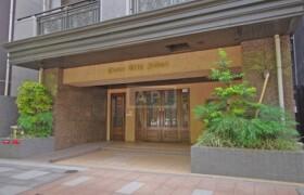 2LDK Apartment in Kudamminami - Chiyoda-ku