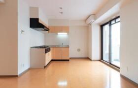 2DK Mansion in Shirokane - Minato-ku