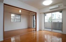 2LDK Mansion in Shimoma - Setagaya-ku