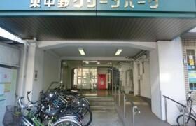 1LDK Mansion in Chuo - Nakano-ku