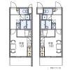 1K Apartment to Rent in Kawasaki-shi Takatsu-ku Floorplan