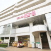 1R Apartment to Rent in Yokohama-shi Aoba-ku Supermarket