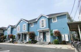 3LDK Apartment in Kamikitadai - Higashiyamato-shi