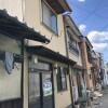 3SDK House to Buy in Kyoto-shi Shimogyo-ku Exterior