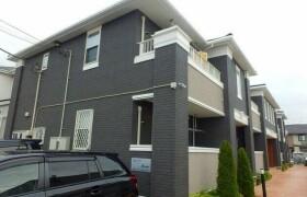 2LDK Apartment in Chuo - Misato-shi