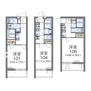1K Mansion in Kamisakunobe - Kawasaki-shi Takatsu-ku Floorplan