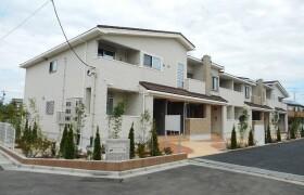 1LDK Apartment in Nakagamicho - Akishima-shi