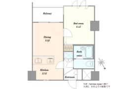 1LDK Apartment in Roppongi - Minato-ku