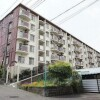 3LDK Apartment to Rent in Sagamihara-shi Minami-ku Exterior