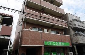 1K Mansion in Omorinishi - Ota-ku