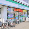 3LDK House to Rent in Sakado-shi Convenience Store