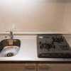 1R Serviced Apartment to Rent in Osaka-shi Kita-ku Kitchen