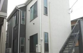 Whole Building Apartment in Noborito - Kawasaki-shi Tama-ku