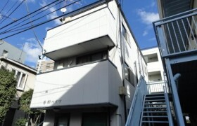 1R Mansion in Sasazuka - Shibuya-ku