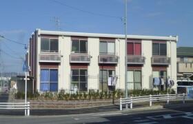 1LDK Apartment in Kamishidami - Nagoya-shi Moriyama-ku
