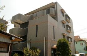 3LDK Mansion in Tanjogaoka - Hiratsuka-shi