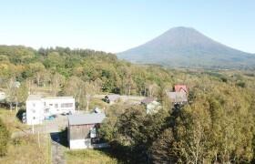 2LDK House in Higashiyama - Abuta-gun Niseko-cho