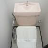 1R Apartment to Rent in Kyoto-shi Shimogyo-ku Toilet