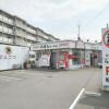 在平塚市內租賃3DK 公寓大廈 的房產 戶外