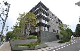港区 - 元麻布 简易式公寓 4LDK