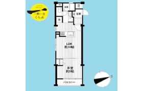 1LDK {building type} in Kamikitazawa - Setagaya-ku