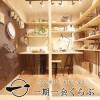 在大田区购买2SLDK 公寓大厦的 Room