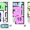3LDK House to Buy in Osaka-shi Nishinari-ku Floorplan