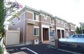 2LDK Apartment in Shimmei - Musashimurayama-shi