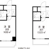 1K 맨션 to Rent in Nakano-ku Floorplan