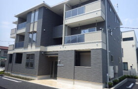 1LDK Apartment in Yanagishima - Chigasaki-shi