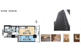 1LDK Mansion in Higashishinsaibashi - Osaka-shi Chuo-ku