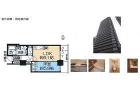 1LDK Apartment in Higashishinsaibashi - Osaka-shi Chuo-ku