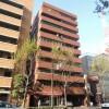 2LDK Apartment to Buy in Fukuoka-shi Chuo-ku Interior