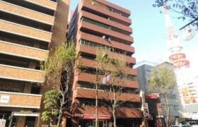 2LDK {building type} in Nagahama - Fukuoka-shi Chuo-ku
