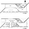 在足柄下郡箱根町購買1LDK 獨棟住宅的房產 房間格局