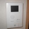 1K Apartment to Rent in Kawaguchi-shi Security