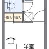 1K マンション 神戸市中央区 間取り