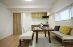 3DK Apartment in Higashimatanocho - Yokohama-shi Totsuka-ku