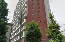 杉並区 - 成田東 公寓 3LDK