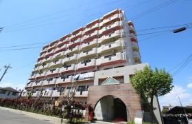 3LDK Mansion in Higashishindo - Hiratsuka-shi