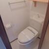 3LDK Terrace house to Rent in Nisshin-shi Toilet