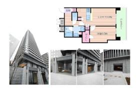 1LDK Apartment in Kitahama - Osaka-shi Chuo-ku