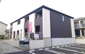 1LDK Apartment in Fukuda - Yamato-shi