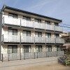 1LDK Apartment to Rent in Itabashi-ku Exterior
