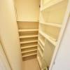 1LDK Apartment to Rent in Chiyoda-ku Equipment