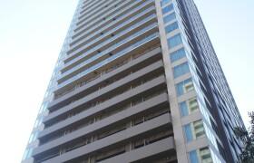 1SLDK Apartment in Akasaka - Minato-ku
