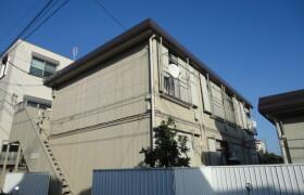 目黒区中央町-1K公寓